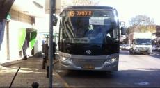 الناصرة: مراقبو سير يعتدون على سائق حافلة من الرينة دون سبب