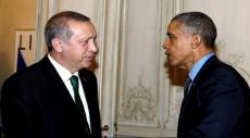 الرئيسان الأميركي والتركي يناقشان الأزمة السورية