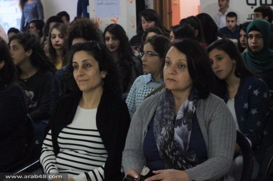 تجمع سخنين ينظم أمسية توجيه دراسي
