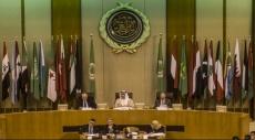 بعد اعتذار المغرب: موريتانيا تستضيف القمة العربية