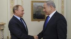 إسرائيل تخشى تسرب معلوماتها الاستخبارية