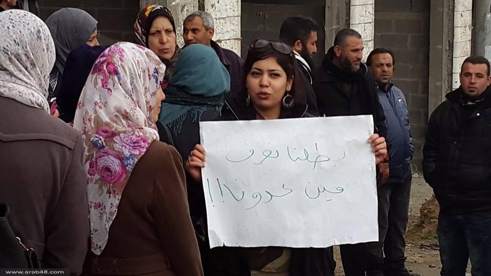 حواجز لمنع المعلمين من الاحتجاج في رام الله
