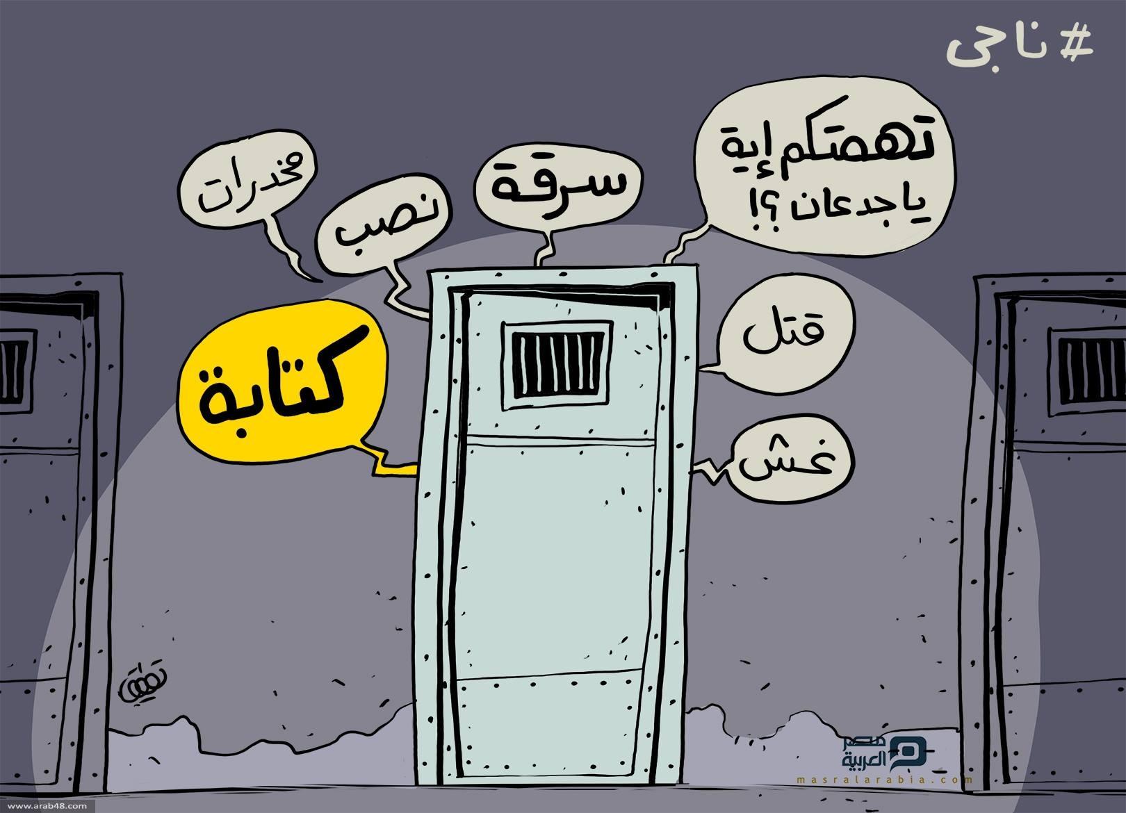 فنانون مصريون: معا لخدش الحياء العام (صور)