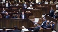 الكنيست: إسقاط مشروع قانون موازاة أدلة المحاكم العسكرية بالمدنية