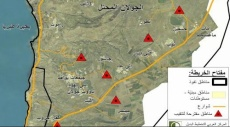 مطالبة إسرائيل بوقف التنقيب عن النفط بالجولان السوري المحتل