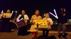 العفولة: تظاهرة احتجاجية ضد استمرار اعتقال الأسير القيق