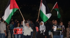 حيفا: وقفة تضامنية مع الأسير القيق