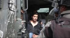 """""""تحت رعاية القانون"""": كشف تعذيب منهجي للفلسطينيين بسجن """"شيكما"""""""