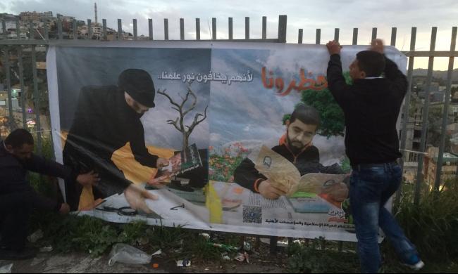 انطلاق حملة 100 يوم لمناهضة حظر الإسلامية والمؤسسات الأهلية