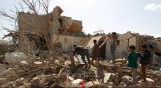 البرلمان الأوروبي يطالب بفرض حظر أسلحة على السعودية بسبب اليمن