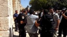 محكمة إسرائيلية تغرم الأوقاف بالأقصى بتعويض بن غفير