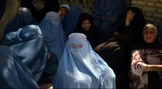 أفغانستان: تعذيب النساء بكشوف عذرية عنيفة