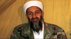 ماذا كانت وصية بن لادن؟