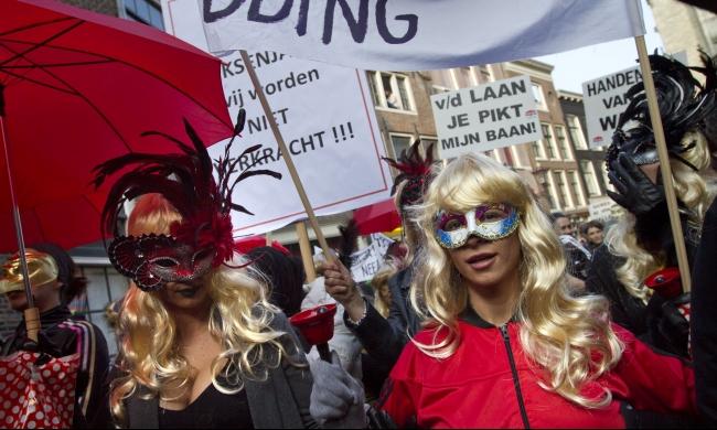 مؤتمر لحماية حقوق بائعات الجنس في ألمانيا