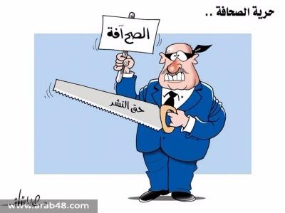 """""""الإعلاميون أعداء الوطن"""" والمطالبة بحجب المقالات في السعودية"""