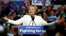 نتائج الثلاثاء الكبير ومدلولاتها في الانتخابات الأميركية