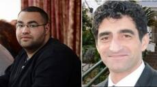 اتحاد لجان الأولياء يطالب بلدية باقة بالتراجع عن فصل مواسي