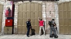تعليمات الشرطة لقانون التحسس: تفتيش جسدي دون الاشتباه