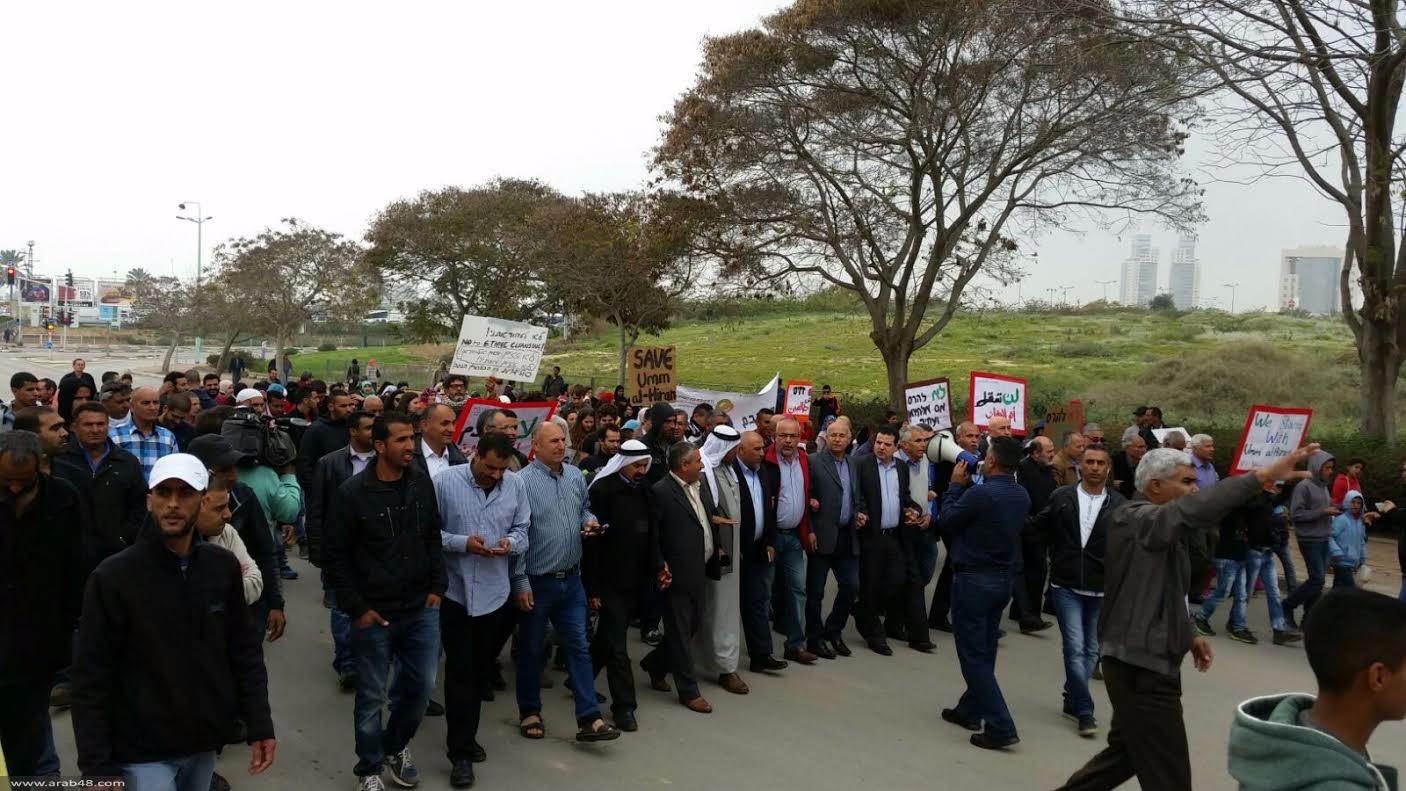 مسيرة ومظاهرة شعبية دعما لعتير وأم الحيران