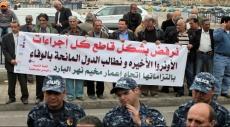 """فلسطينيو لبنان يتظاهرون أمام """"الأونروا"""" ببيروت"""