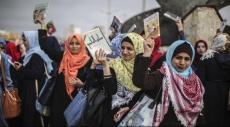 دعما للانتفاضة: سلسلة بشرية للقراءة في غزة