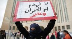 نواب المشتركة يزورون النقب ويتظاهرون ضد التهجير والاقتلاع