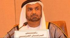 البرلمان العربي يدعو العالم لمنع إعدامات إسرائيل الميدانية