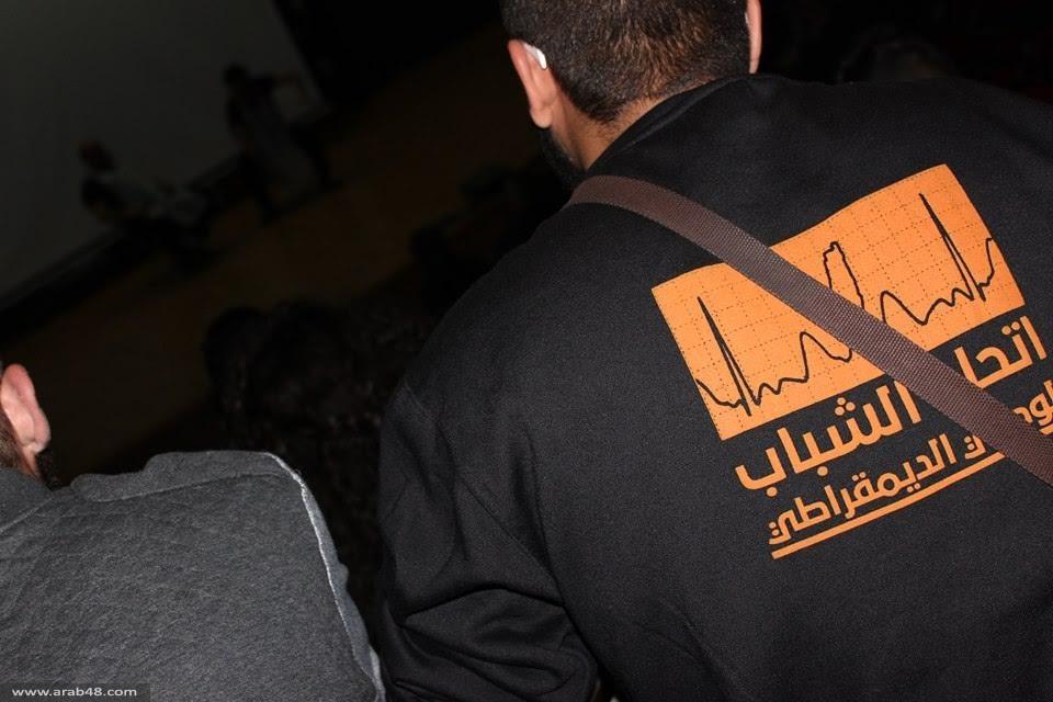 شفاعمرو: اتحاد الشباب ينظم يوم التوجيه الدراسي الثاني