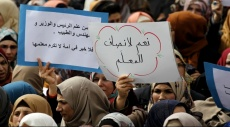 الضفة الغربية: الطلاب دون مدرسين حتى إشعار آخر