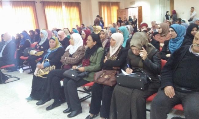 ندوة نسوية حول التمكين الاقتصادي للمرأة في طولكرم