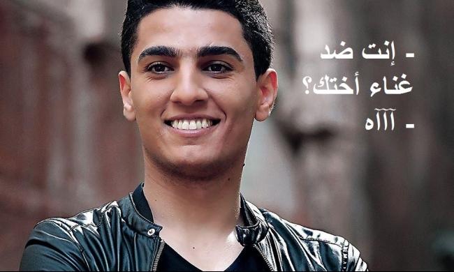 نبض الشبكة: محمد عساف.. صوتك عورة