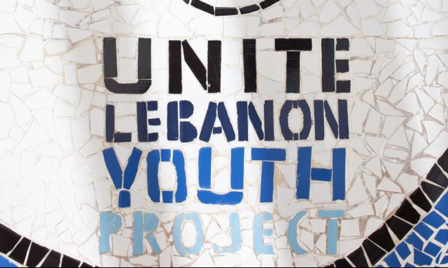 بيروت: توحيد شبيبة لبنان تدفع الفلسطينيين للدراسة الأكاديمية