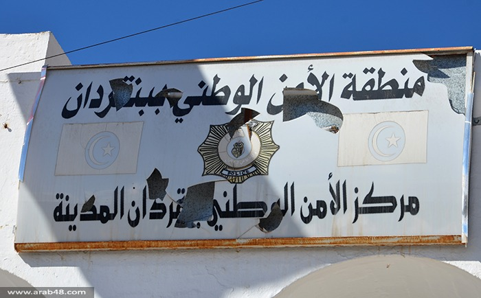 تونس: 53 قتيلا في العملية الأمنية في بنقردان