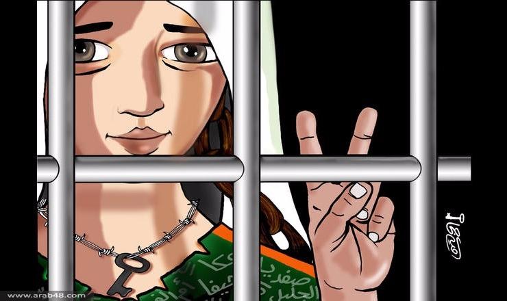 المرأة العربية بعيون رسامي الكاريكاتير العرب