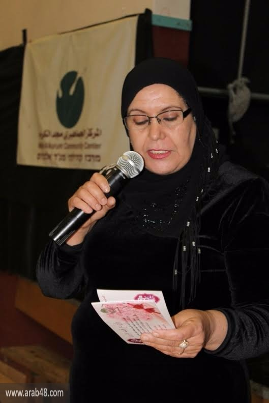 مجد الكروم: تكريم عاملات وموظفات المجلس المحلي