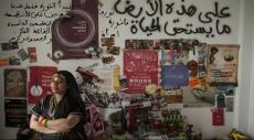 أسماء (تونس):