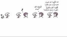 يوم المرأة | رسم: أمل كعوش