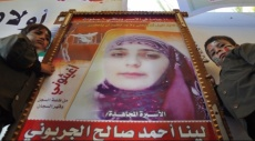 8 آذار: 57 أسيرة فلسطينية بينهن 13 طفلة وفتاة