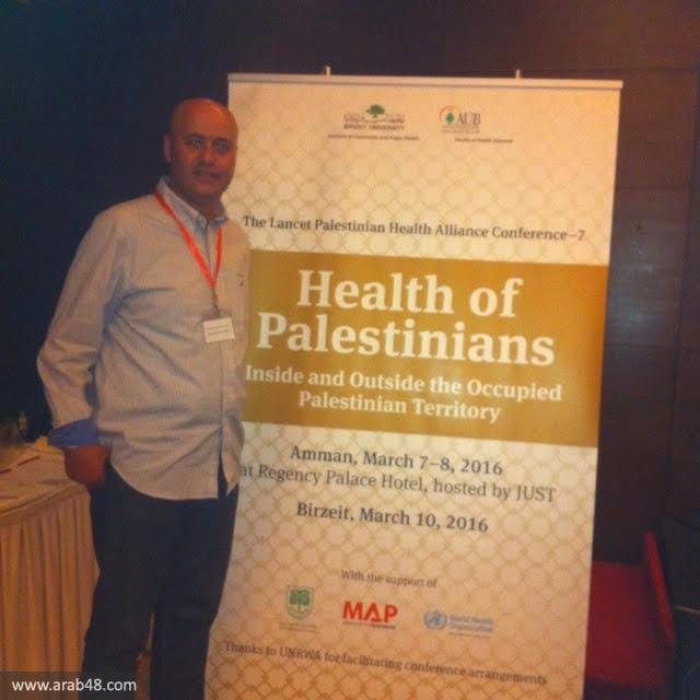 """الجليل تشارك في المؤتمر السنوي """"صحة الفلسطينيين"""""""