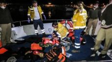 بحر إيجه: مقتل 5 مهاجرين غير شرعيين غرقًا