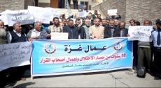 غزة: تظاهرة عمالية احتجاجا على نسب البطالة