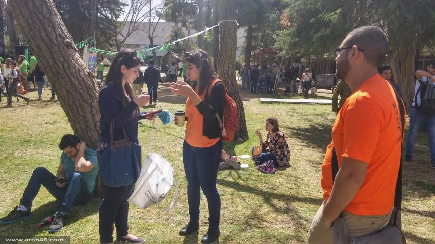 القدس: التجمّع الطلابي يستقبل مئات المشاركين في اليوم المفتوح