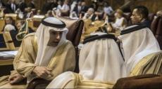 """القاهرة: الجامعة العربية تعلن حزب الله """"إرهابيًا"""""""
