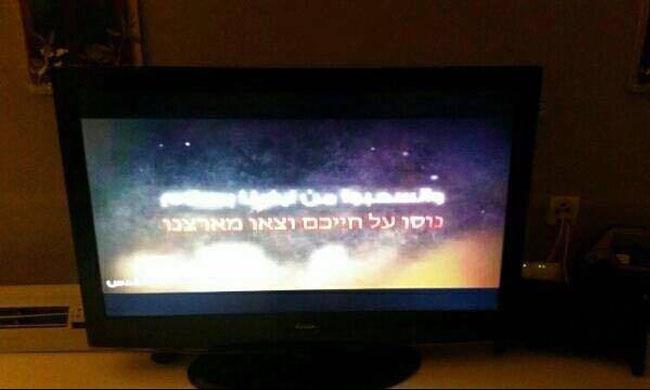 فلسطينيون يخترقون بث القناة الثانية الإسرائيلية