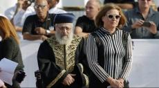 الحاخام الإسرائيلي الرئيسي: كل فلسطيني يحمل سكينًا قتله فريضة