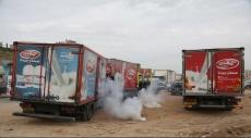 الاحتلال يقمع تظاهرة مصنعي الألبان واللحوم الفلسطينية