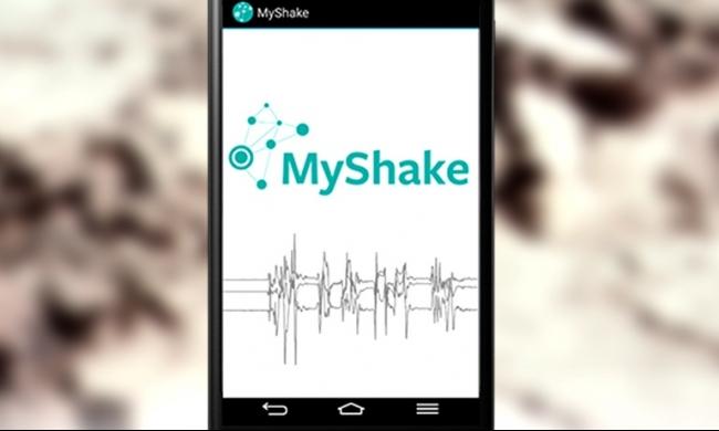 تطبيق جديد للتحذير من وقوع زلزال