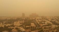 احذروا: تلوث بنسبة عالية جدا في الجو