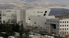 """رابطة علماء الاجتماع الإسرائيلية تقاطع """"جامعة أريئيل"""""""