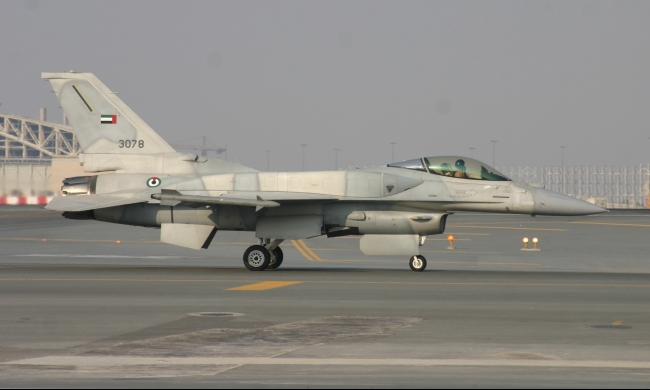 الإمارات: تحطم طائرة حربية باليمن ومقتل طيارين